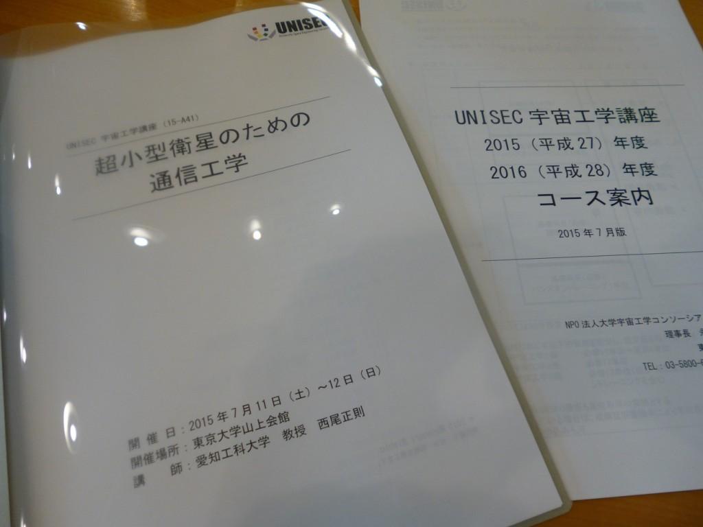 UNISECbook